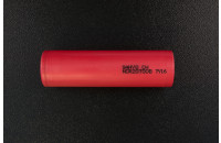 20700 Li-ion battery 4250mAh, Sanyo NCR20700B