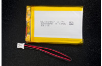 Li-ion battery 1200mAh 3.7V with JST connector