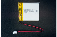Li-ion battery 450mAh 3.7V